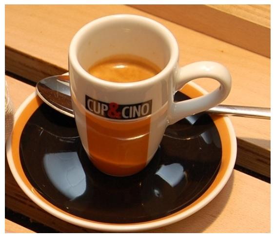 Cupcino-Blog-Espresso